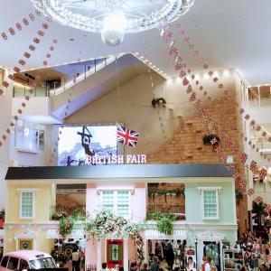 阪急百貨店・英国フェア~入院前のお愉しみ♡