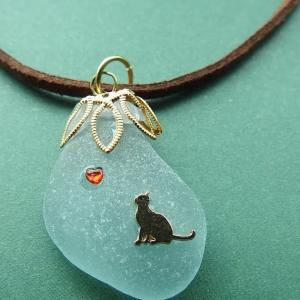 Week 327 - Sea Glass Pendant