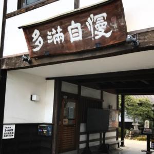 拝島 『石川酒造』 角打ち