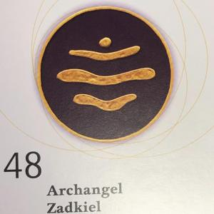 88月22日今日の天使のカードからのメッセージとダウンロードです。