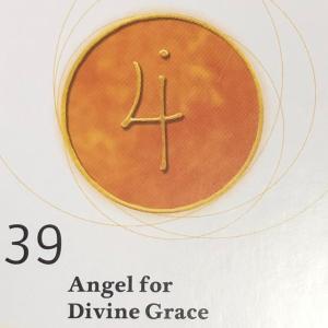 8/21 今日の天使のメッセージ&豊かさのダウンロード