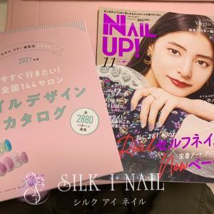NAIL up本日発売