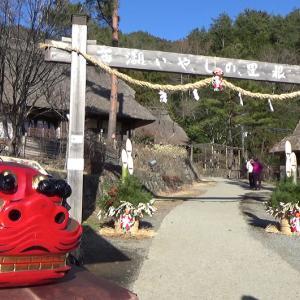 西湖いやしの里根場「日本のふるさと」というべき「農村風景」が甦る