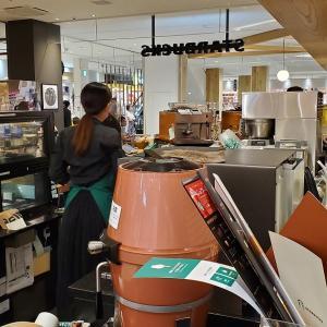 スターバックス 午後のひと時  star bucks Coffee