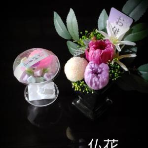仏花のオーダー・・・