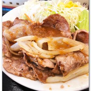 松屋の豚肩ロースの生姜焼定食がお肉1.5倍!