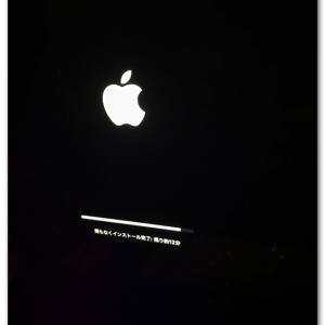 iMac OSアップグレード  〜High Sierra〜