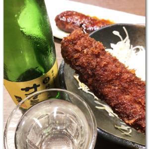 串かつと純米大吟醸 〜蕎麦系ファミレス〜