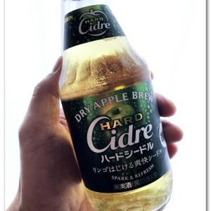 ハードシードル 〜キリン・りんごの発酵酒〜