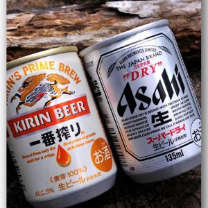 ミニ缶ビールが好き 〜135ml缶〜