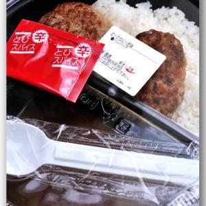 ハンバーグカレー3辛を食べる 〜CoCo壱番屋〜