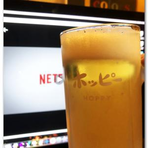 Netflixと三冷ホッピー