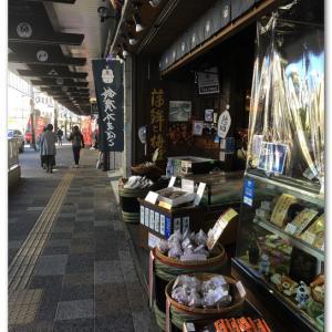 新松田らーめん探訪記5 〜小田原系を求めて〜