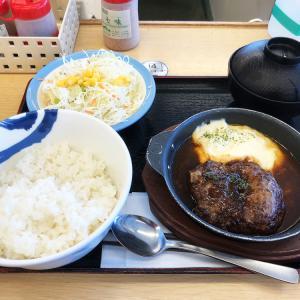 黒毛和牛100%ハンバーグ定食を食べてみた 〜松屋・期間限定〜