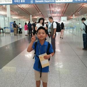 7歳児初の一人旅