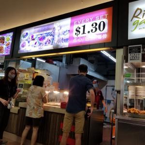 シンガポール 安くて美味しい点心