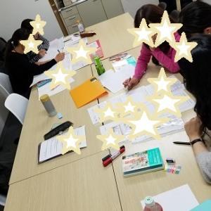 11/20名古屋駅近くにて2級認定講座開催しました