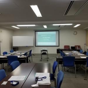 新大阪にて、整理収納アドバイザー準1級認定講座を行いました。