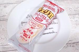 私も食べてみた!カロリーモンスターチェリオクリーミーマヨネーズ味!