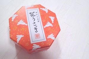 ダーリンの金沢土産。落雁・花うさぎ。(石川県金沢市)