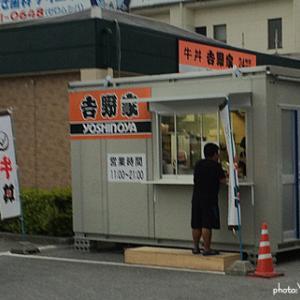 名護の吉野家はプレハブでテイクアウト販売