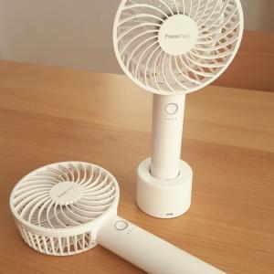 子供たちに、ハンディ扇風機