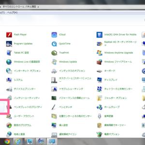 【最近遅くなっていたPCの改善をした話1/2】Windows更新のトラブル【KB3024777】