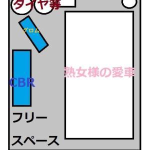 ガレージのレイアウト検討…( ゚Д゚)アレ?