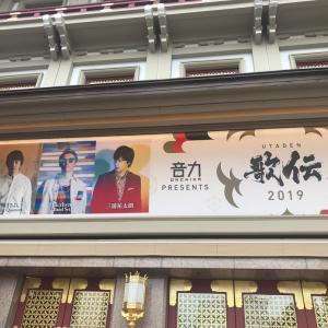 京都南座にて