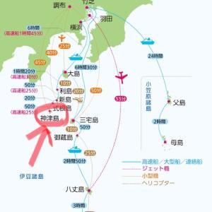 夏旅行②〜島1泊目〜