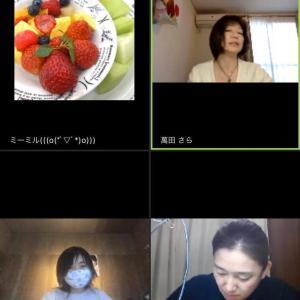 【おしらせ♪】4月19日(日)オンラインお茶会^^