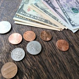 「臨時収入など、たくさんいい変化が現れています」
