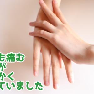 【ご感想】憑き物落とし(79)指輪の異変!多発する怪我に不安…