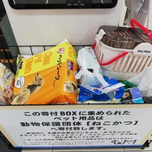 シーバが188円みたいです!