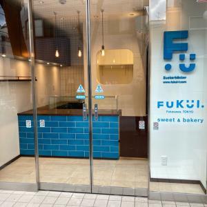 先輩のお店<FUKUI.>オープン