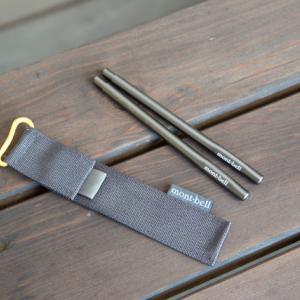 ソロキャンプで大活躍!モンベルのスタックイン野箸