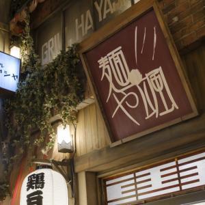 麺や楓 RYUS NOODLE BARで久しぶりの外食