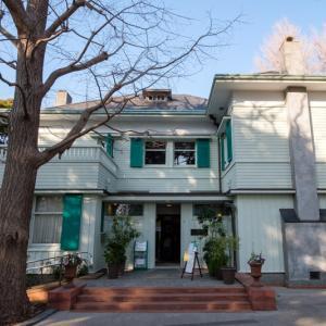 「シンプルモダンなエリスマン邸」の建物や部屋を紹介!