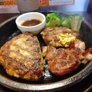 お肉が食べたい