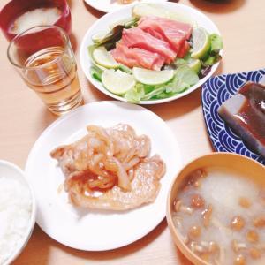 すれ違い夫婦...(ToT)昨日の夕飯♡業スー購入品♡
