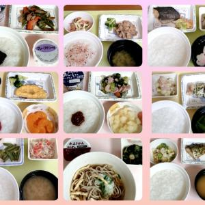 病院食♡軟菜食から常食へ♡