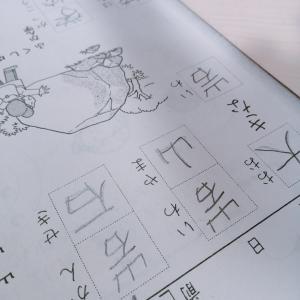 登校自粛◇家庭学習♡