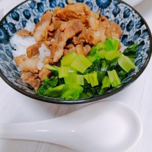 ホットクック料理No.10-18