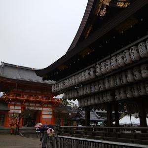 恐る恐るながら京都へ行って来た