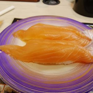 回転寿司 まつりや