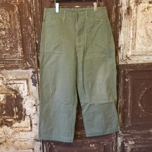 1940s USMC P-41 HBT Trousers Front Patch Pocket