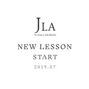 【お知らせ】JLAから新しいレッスンをご提案します