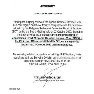 フィリピン引退移民ビザ(SRRV)受付一時中止