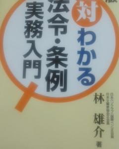 小学生にもわかるように政策は説明しなければいけない。(*^_^*)