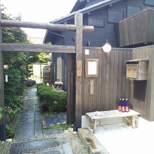 天ぷら 天美巧(てんびこう)@名古屋市西区